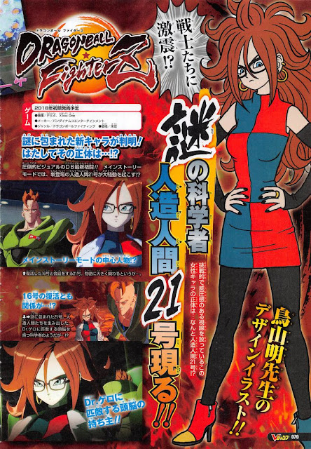 """Dragon Ball FighterZ"" presenta al Androide 21, diseñado por Toriyama."