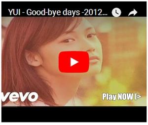 "Iseng doank suka banget lagu ini juga suka ama mbak Yui sampe bela""in beli gitar akustik YUI Goodbye Days Acoustic Cover - YouTube"