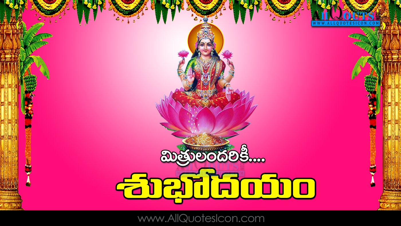 Happy friday images best good morning telugu quotations greetings happy friday images best good morning telugu quotations greetings pictures for friends whatsapp images online telugu quotes m4hsunfo