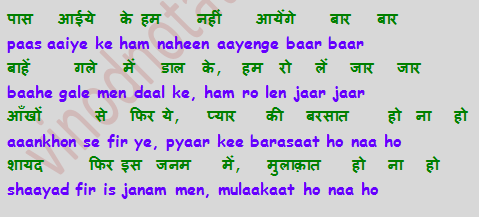 Mouth organ notes for hindi songs pdf