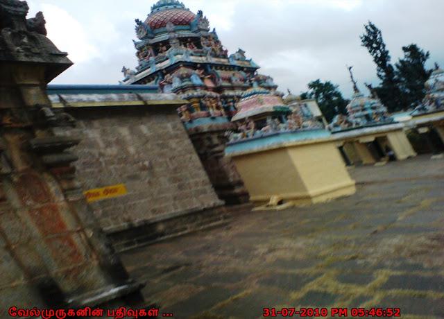 Arappaleeswarar Temple Kolli Hills
