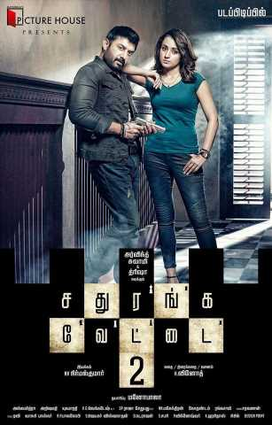 Sathuranga Vettai 2 2017 Tamil Full Movie