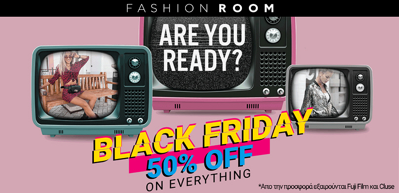 FashionRoom - Black Friday Προσφορές