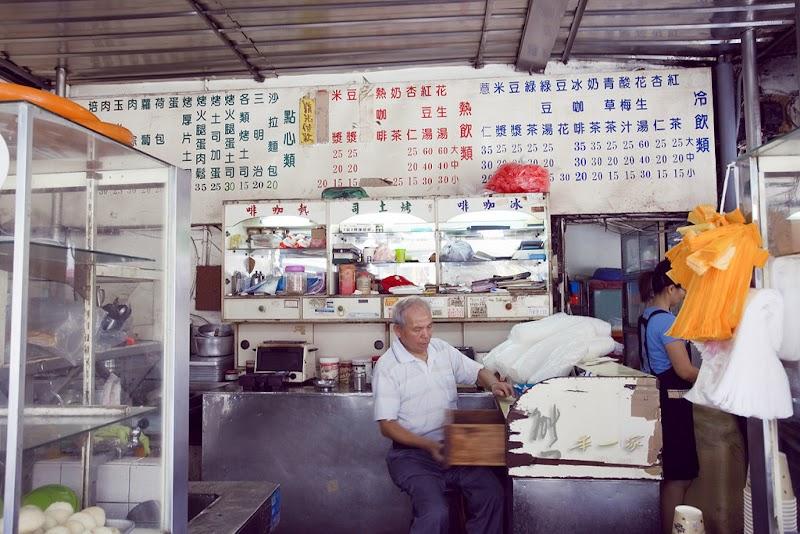 花蓮50年老店小吃美食|廟口紅茶~24H不打烊的鋼管秀