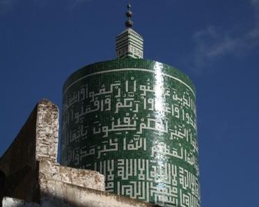 Minarete cilíndrico de Moulay Idriss