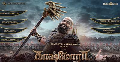 Audio: Kaashmora Official Full Songs | Tamil | Karthi | Nayanthara | Santhosh Narayanan | Audio Jukebox