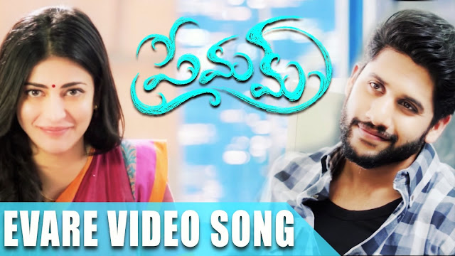 Evare Video Songs From Naga Chaitanya, Shruti Hassan Premam Movie
