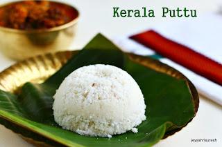 Kerala Puttu