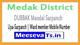 DUBBAK Mandal Sarpanch | Upa-Sarpanch | Ward member Mobile Numbers Medak District in Telangana State