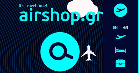 Φθηνά Αεροπορικά Εισιτήρια, Airshop