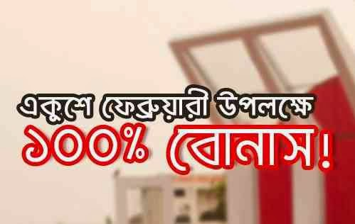 Robi-SMS-MMS-bonus-offer