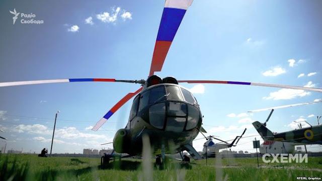 Укроборонпром закуповує російські комплектуючі для гелікоптерів - розслідування
