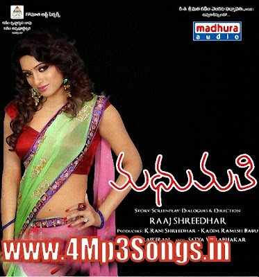http://www.4mp3songs.in/2013/11/madhumati-2013-telugu-mp3songs-free.html