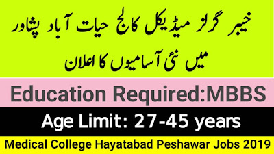 Khyber Girls Medical College Hayatabad Peshawar Jobs 2019
