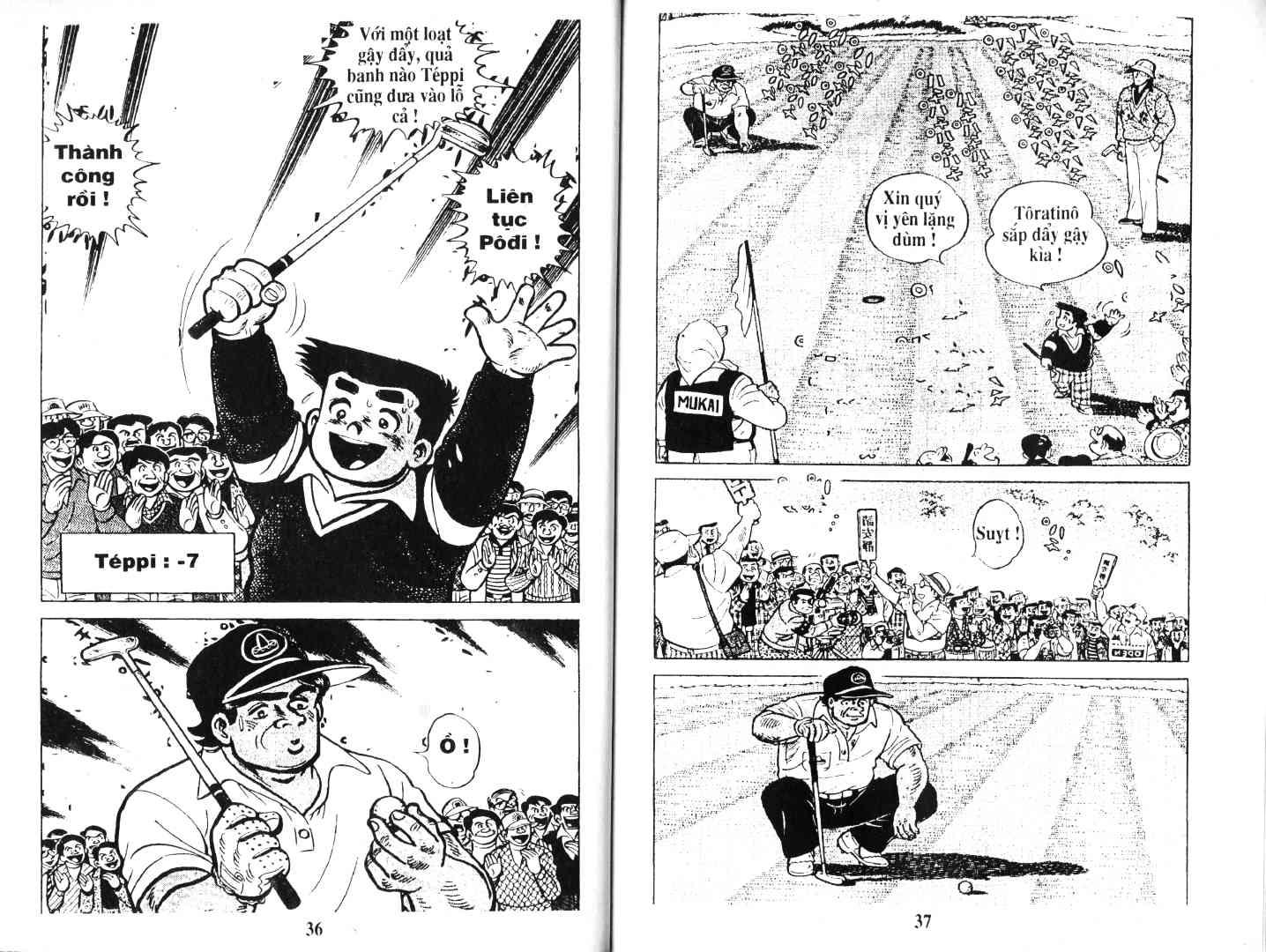 Ashita Tenki ni Naare chapter 43 trang 16
