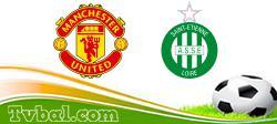 Man Utd vs Saint-Etienne