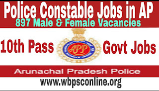 Police Constable Jobs in Arunachal Pradesh, Apply For 897 Vacancies Of Male & Female Posts - image Police%2BConstable%2BJobs%2Bin%2BArunachal%2BPradesh on http://wbpsconline.org