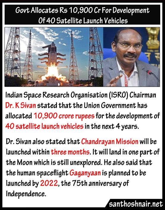 Govt allocates Rs. 10900 Cr for development of 40 satellite launch vehicles