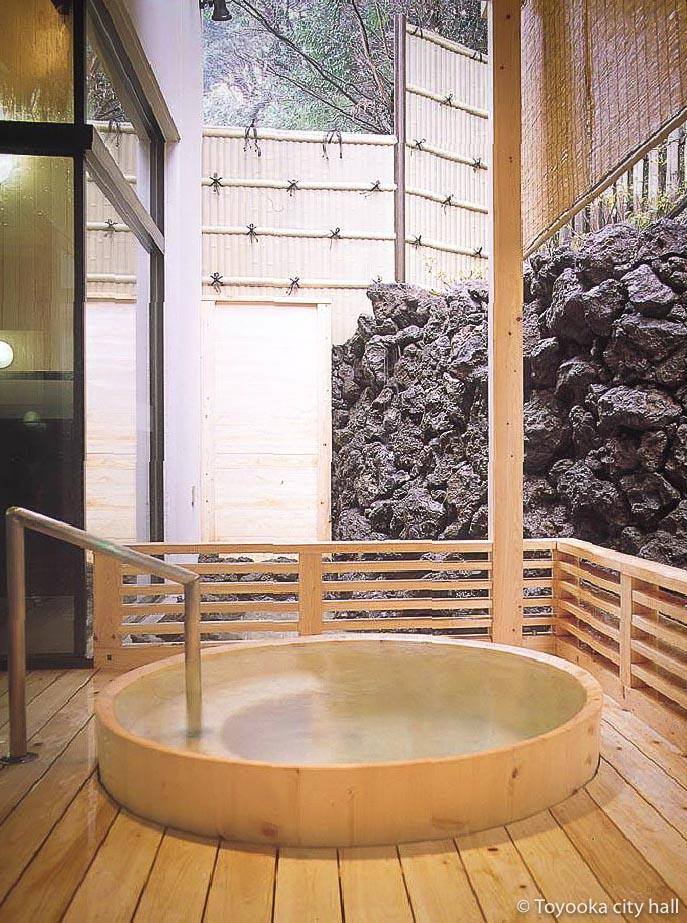 bain exterieur mandara-yu