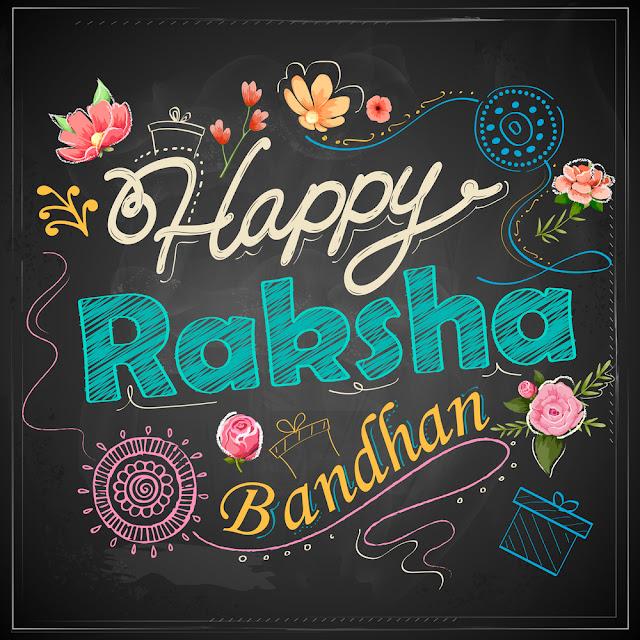 Happy Raksha Bandhan 2017 Quotes in Hindi