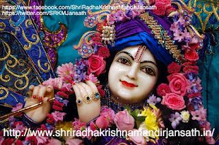 http://www.shriradhakrishnamandirjansath.in/