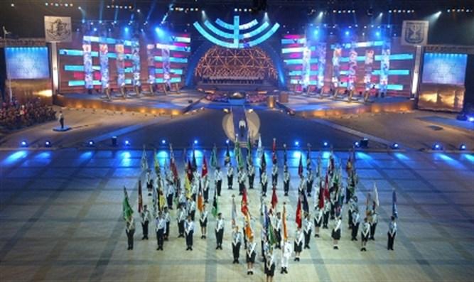 Izrael Állama újkori fennállása 69 évfordulóját ünnepli + Katonai bemutató