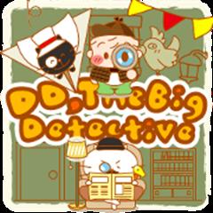 DD Sticker4 (The Big Detective)