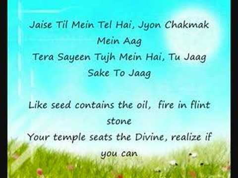 Sant Kabir Das Ji Ke Dohe In Hindi Pictures God Wallpaper