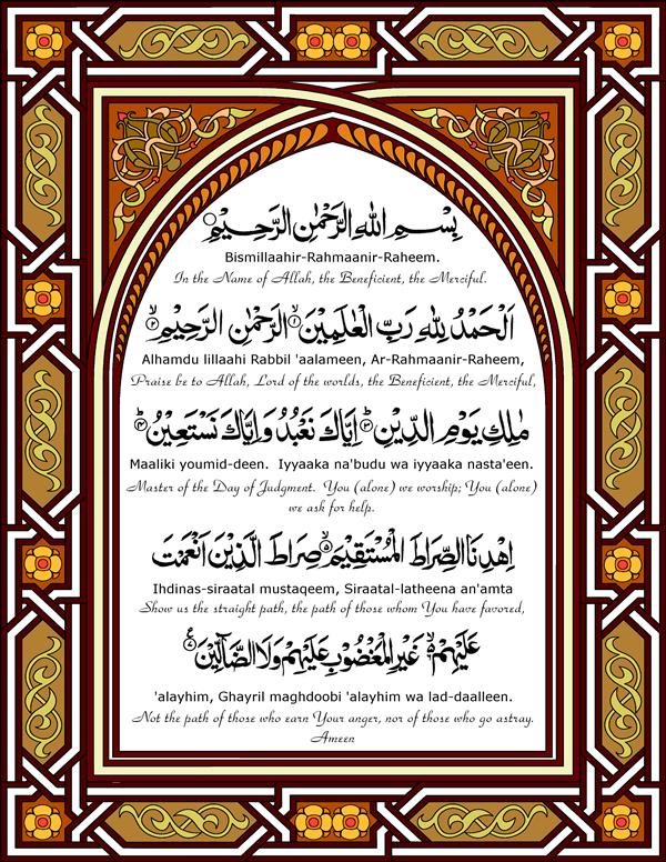 13 Khasiat Dan Keutamaan Serta Kedahsyatan Surat Al Fatihah
