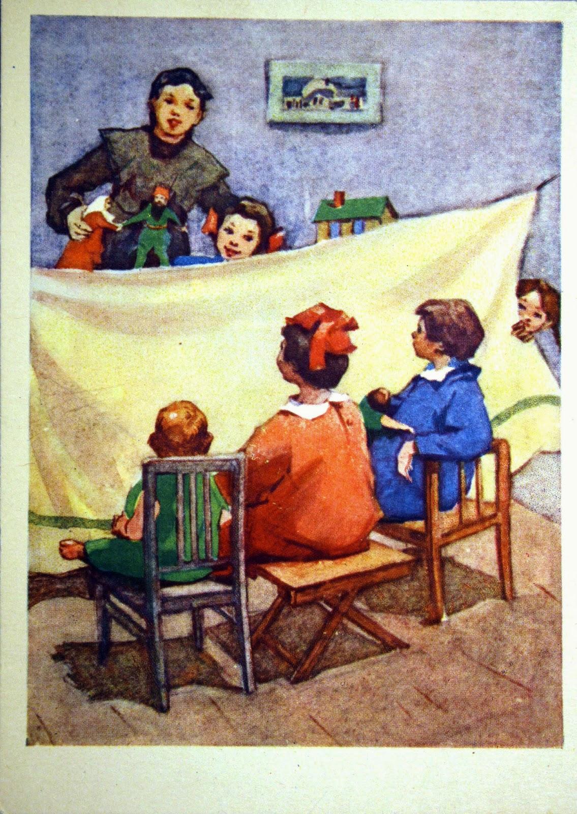 Днем, открытки счастливое советское детство