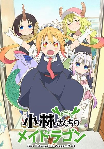 Kobayashi-san maid dragon – Online