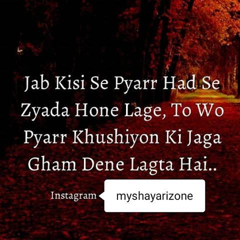 Best Gham Bhari Love Shayari Zone Image