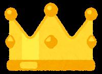 王冠のイラスト(金)
