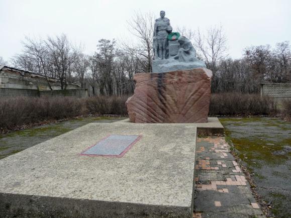 Селидово. Воинский мемориал Второй мировой войны