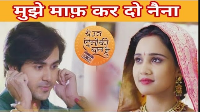 Future Story: Naina's stylish gesture of romance to cheer Sameer in Yeh Un Din Ki Baat Hai