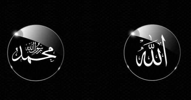 Hukum Memajang Kaligrafi Bertuliskan Allah Dan Muhammad Shallallahu Alaihi Wa Sallam Dengan Sejajar Manhaj Salaf