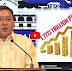 WOW!!! 1.7777-Trillion Pesos Nakolekta ng BIR   Sa Duterte Admin Kitang Kita ang Pagbabago! ~SHARE