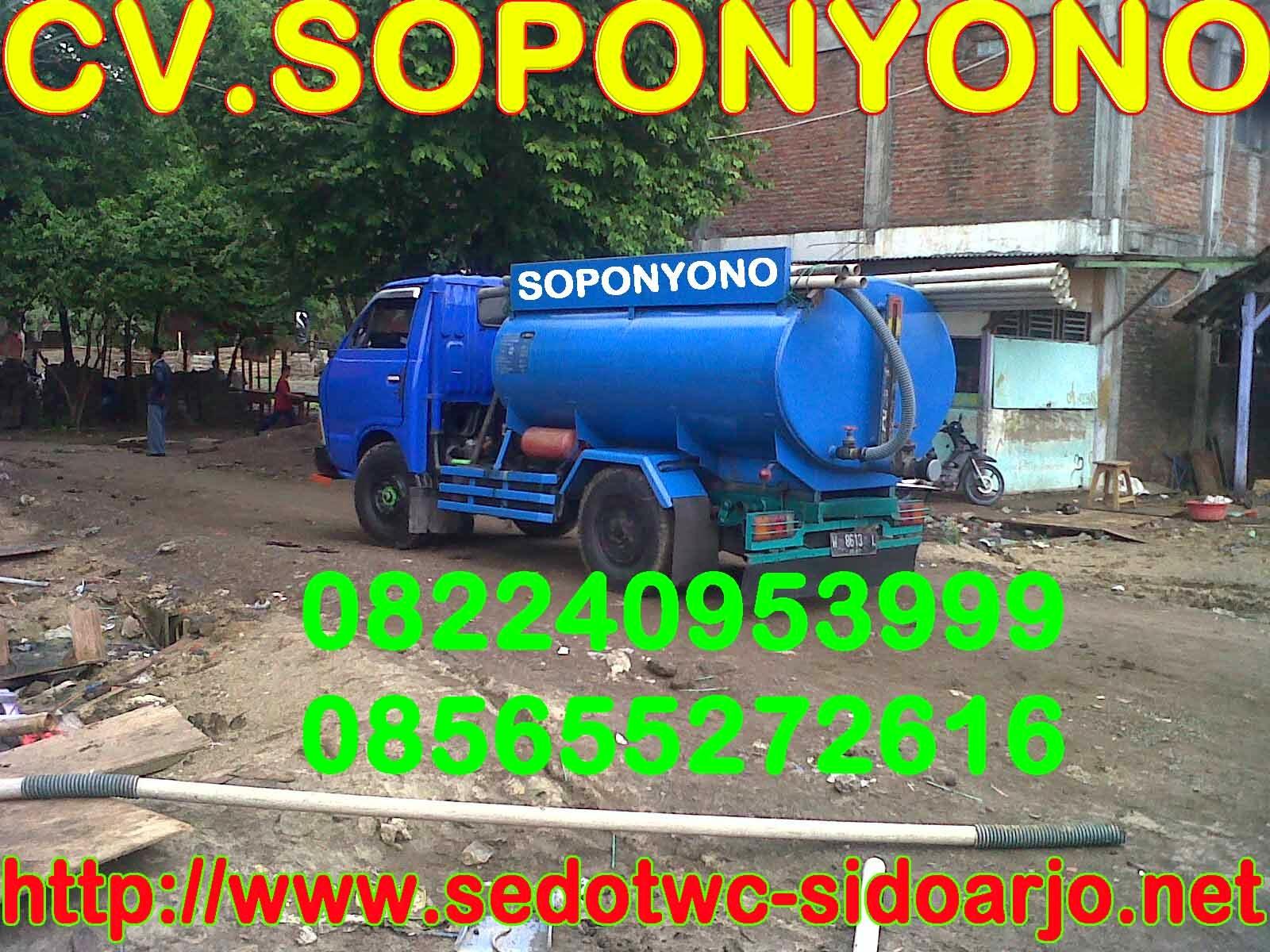 SEDOT WC/TINJA SIDOARJO MURAH | 085755555878