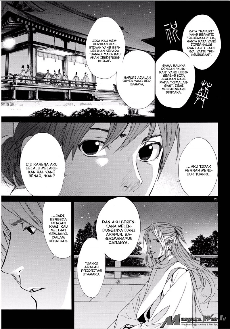 Noragami Chapter 67-21