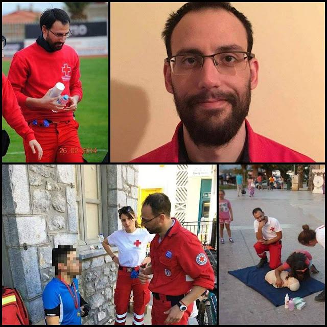 Θρήνος στην οικογένεια του Ελληνικού Ερυθρού Σταυρού Ναυπλίου για την απώλεια του Λουκά Γεωργίου