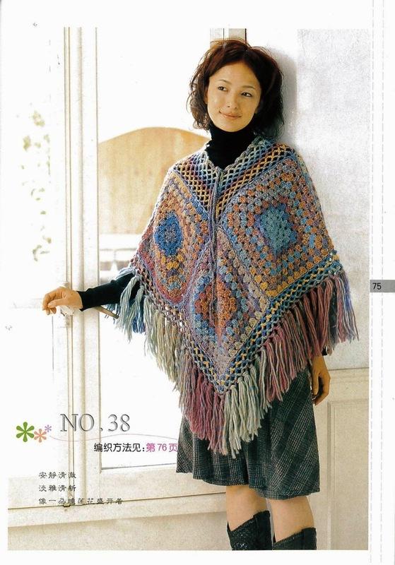 2 Patrones de Crochet de Ponchos