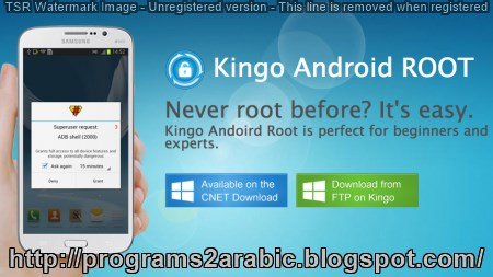http://programs2arabic.blogspot.com/2016/07/download-kingo-android-root-2016.html