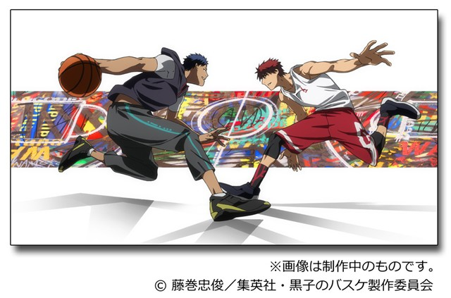 kuroko s basketball extra