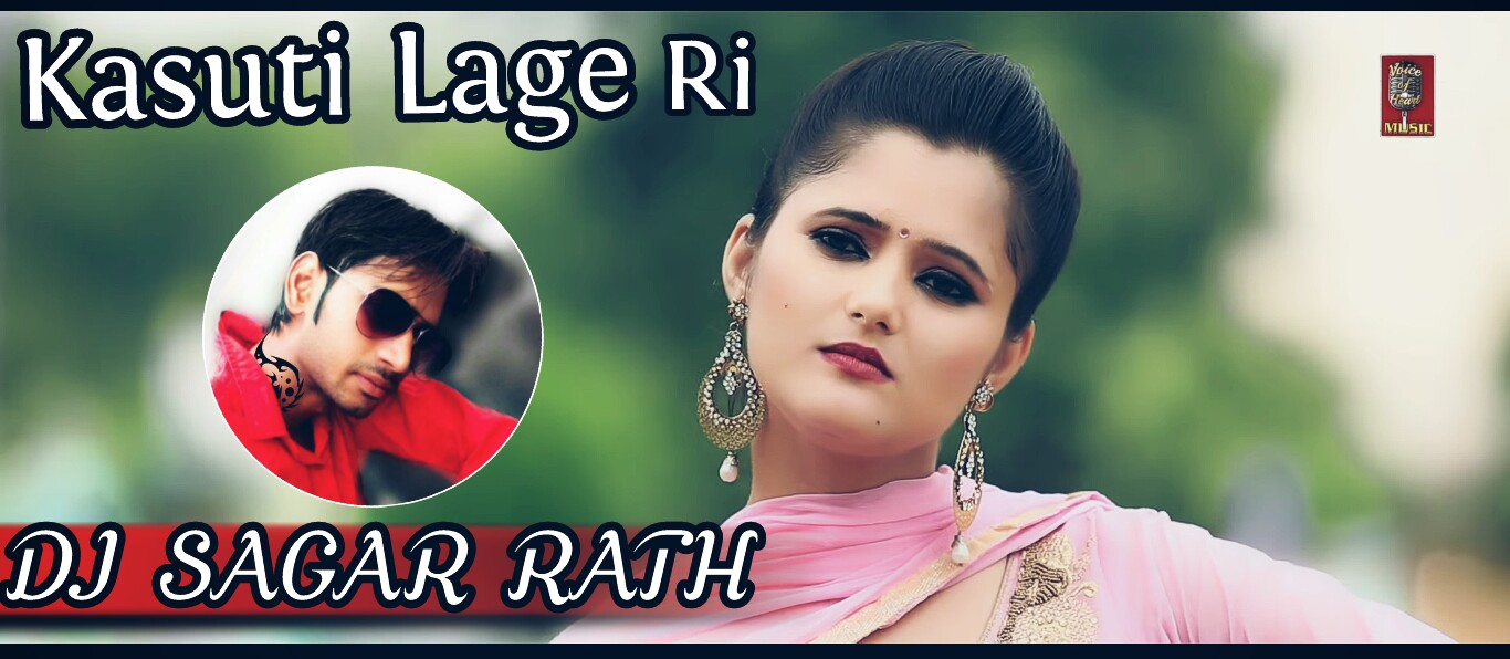 DJ SAGAR RATH: July 2017
