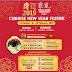 CHINESE NEW YEAR SET MENU 2019