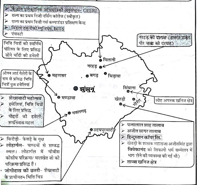 Jhunjhunu map