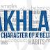 Personality of Kader Dakwah : Deralah Aku dengan Lembut