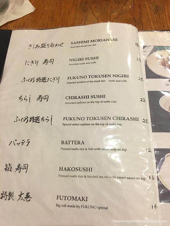 omakase at fukuno restaurant gardena vegas and food