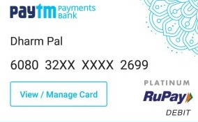 Paytm Virtual Credit Card