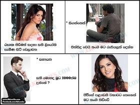 Baby-FB-Sinhala-Joke-Photos | LK FUNNIES